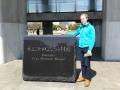Hiroshima Peace Memorial Park:広島平和記念公園