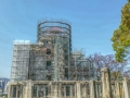 Hiroshima dome:広島原爆ドーム