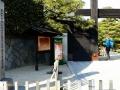 Shukkeien:縮景園