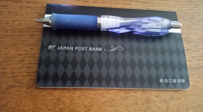Opening a Japanese bank account
